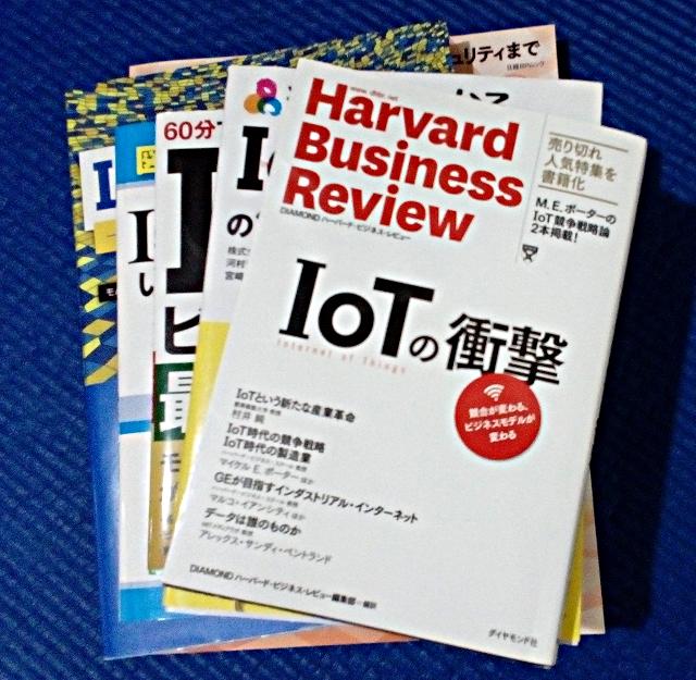 購入したIoTの本6冊