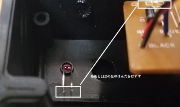 LEDと基板の分離