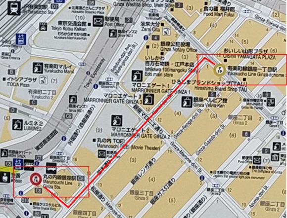 丸の内線銀座駅から有楽町線銀座一丁目駅
